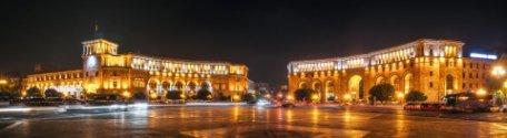 REFLEJOS DE ARMENIA